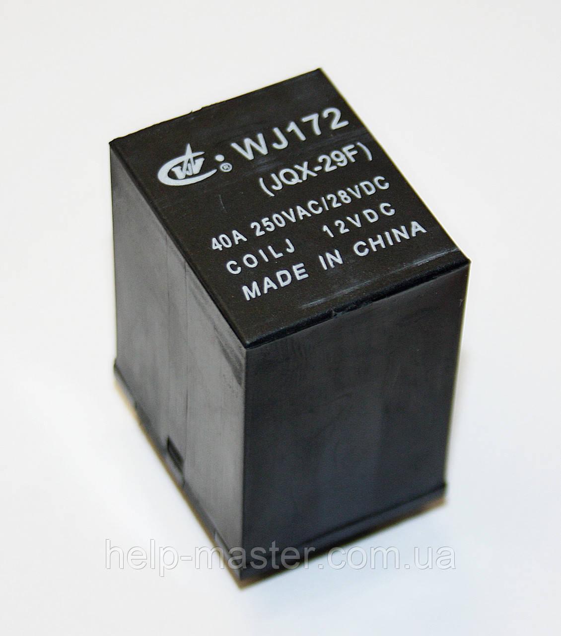 Електромеханічне Реле WJ172 (JQX-29F) 12VDC
