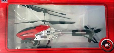 Вертолет на радиоуправлении G-Heli TL 8041, фото 2