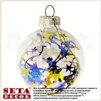 """Новогодний шар на ёлку """"Мыльные пузыри"""" 6 см."""