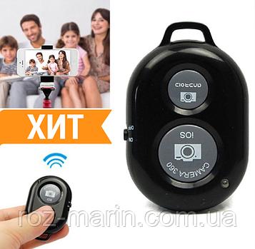 Пульт управления камерой телефона Bluetooth, кнопка для телефона блютуз D10042