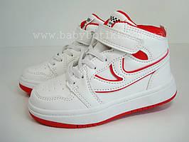 Белые хайтопы детские ботинки. Размеры 29, 30.