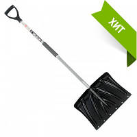 Лопата для прибирання снігу 460*340мм з Z-подібною ручкою 1080 мм INTERTOOL FT-2023