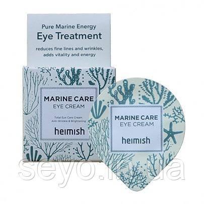 Лифтинг-крем для кожи вокруг глаз Heimish Marine Care Eye Cream, 5 г