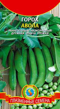 Насіння бобових Горох Авола 8 г (Плазмові насіння)