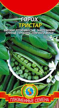 Насіння бобових Горох Трістар 8 г (Плазмові насіння)