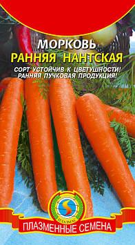 Насіння моркви Морква Рання Нантська 2 г (Плазмові насіння)