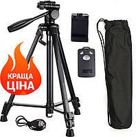 Профессиональный телескопический штатив для мобильного телефона и камеры с держателем, тренога, трипод YF-3388