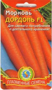 Насіння моркви Морква Дордонь F1 140 штук (Плазмові насіння)