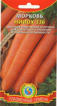 Насіння моркви Морква НІЇОХ 336 2 г (Плазмові насіння)