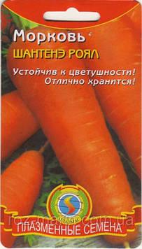 Насіння моркви Морква Шантане Роял 2 г (Плазмові насіння)