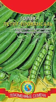 Насіння бобових Горох Петіт-Провансаль 8 г (Плазмові насіння)