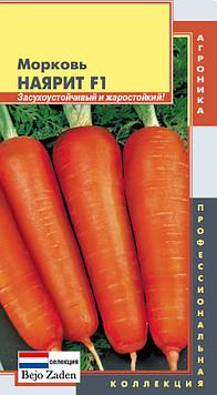 Насіння моркви Морква Наяріт F1 140 штук (Плазмові насіння)