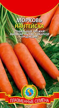 Насіння моркви Морква Нантейска 2 г (Плазмові насіння)