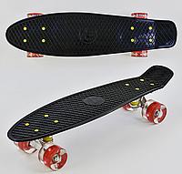 "Скейт, пенни борд 1076 ""Best Board"",со светящими колесами, черный"