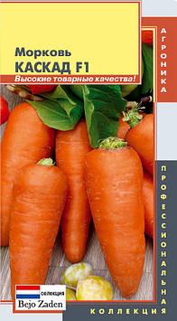 Насіння моркви Морква Каскад F1 140 штук (Плазмові насіння)