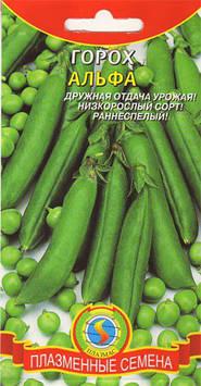 Насіння бобових Горох Альфа 9 м (Плазмові насіння)