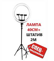Професійна кільцева світлодіодна LED лампа діаметром 40 см 220В, пульт ДУ (зі штативом) Ring Fill Li