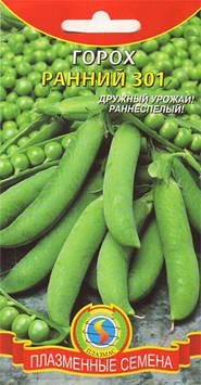 Насіння бобових Горох Ранній 301 9 м (Плазмові насіння)