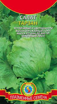 Салат Тарзан 0,5 г (Плазменные семена)