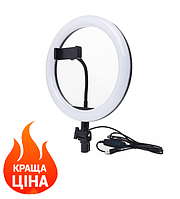 Кольцевая светодиодная LED лампа 26см Ring Fill Light, селфи кольцо (Без штатива)