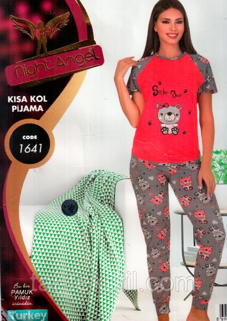Комплект молодежный футболка + брюки манжет,качество хлопок с лайкрой Турция