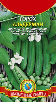 Насіння бобових Горох Альдерман 8 г (Плазмові насіння)