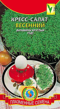 Кресс-салат Весенний 2 г (Плазменные семена)