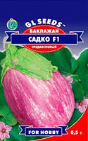 Семена баклажана Садко F1