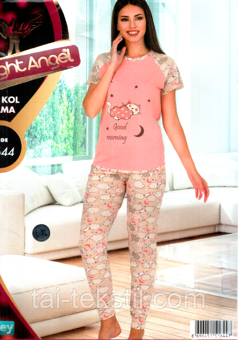 Комплект молодіжний футболка + штани манжет якість бавовна з лайкра Туреччина 1744