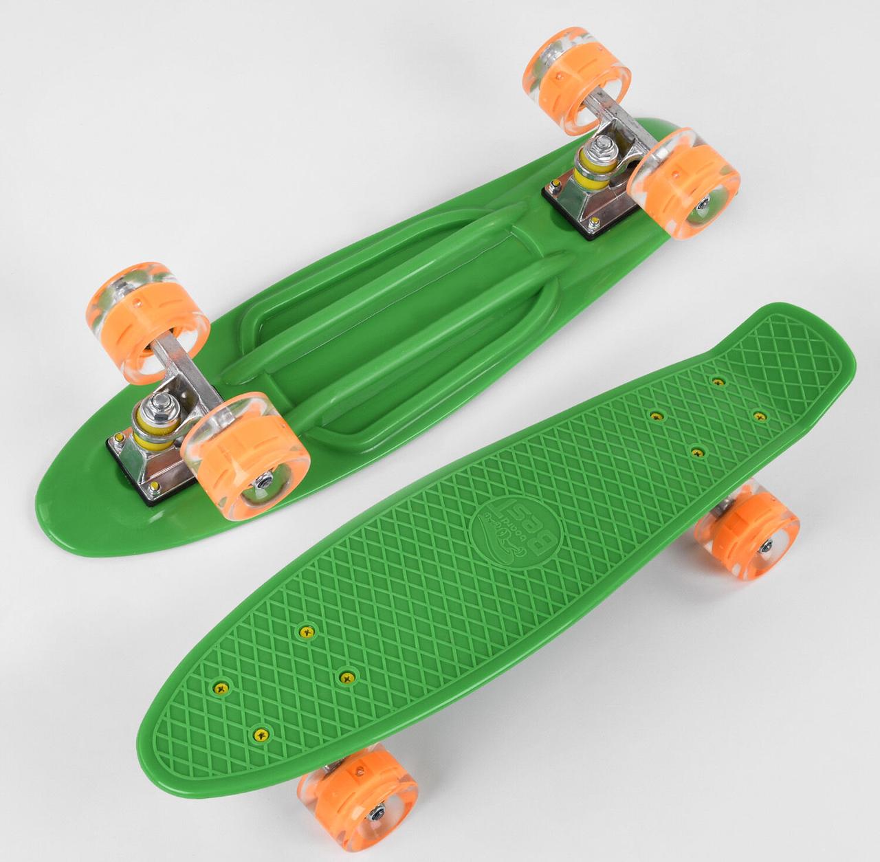 "Пенни борд 1077 ""Best Board"",со светящими колесами, зеленый"