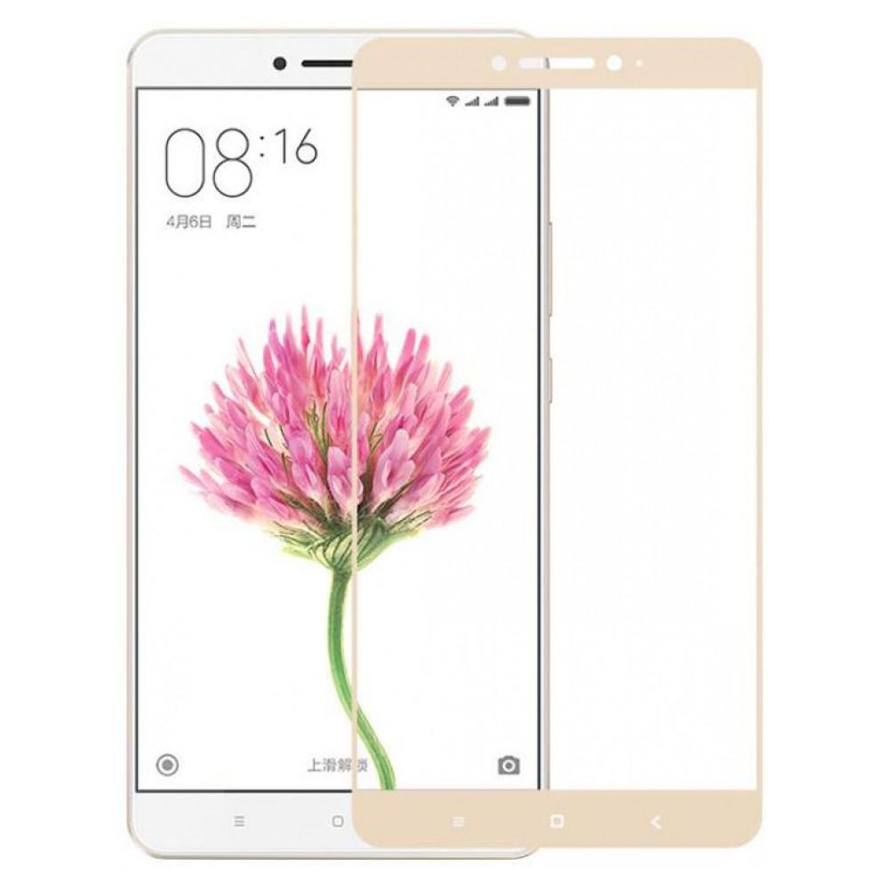 Захисне скло Xiaomi Redmi 4a Full Glue (0.3 мм, 2.5 D) золоте