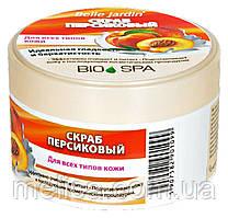 Скраб для лица Belle Jardin Bio Spa Персиковый Идеальная гладкость для всех типов кожи - 200 мл.