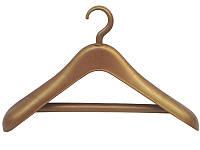 Широкая пластиковая вешалка плечики 45,5см золотистая с перекладиной для верхней одежды
