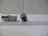 Светодиодная (LED) лампочка с цоколем 1157 - P21/5W, фото 1