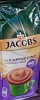 Якобс Капучино с ореховым вкусом Jacobs Milka Cappucino Choco Nuss 500g