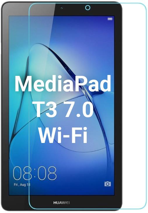 """Защитное стекло для планшета Huawei MediaPad T3 7 (7.0"""") Wi-Fi   BG2-W09 (0.3 мм, 2.5D)"""