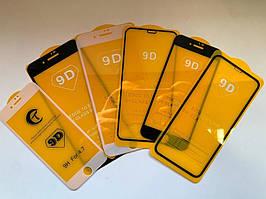 Захисне скло Full Cover 9D для iPhone 6/ 6S/ 7/ 7 Plus/ 8/ 8 Plus/ X/ XR /XS /XS Max/11 Pro/11 Pro Max