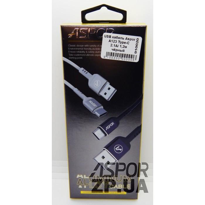 USB кабель Aspor A123 Type-C 2.1A/1.2м- черный (910020)