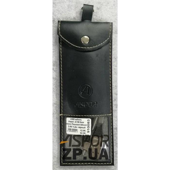 USB кабель Aspor A158 New Micro Плоский Silicon 2.4A/1.2м- черный (910083)