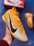 Футзалки Nike Mercurial Superfly 7 Elite TF найк меркуриал  футбольная обувь, фото 3