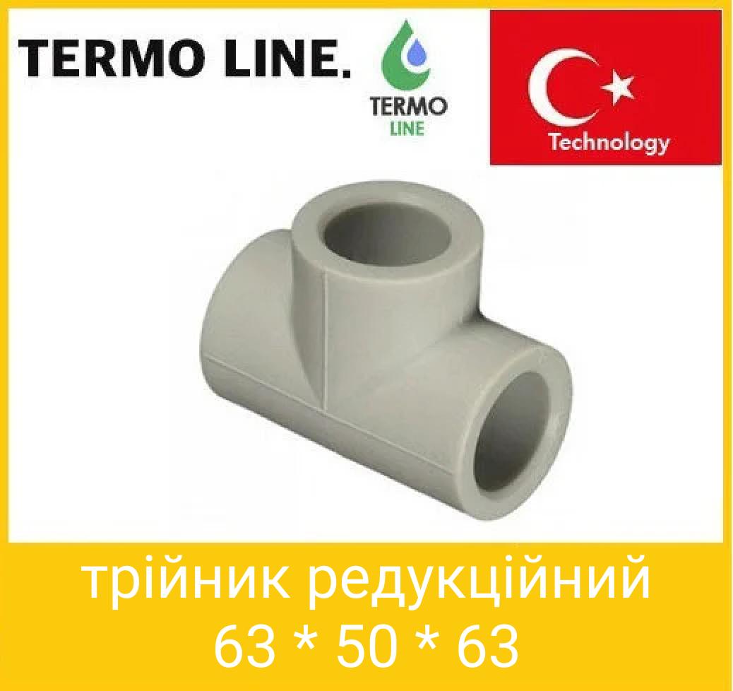 Termo Line трійник редукційний 63 * 50 * 63