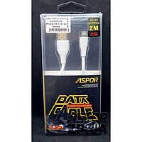 USB кабель Aspor AC-02 Plus Lightning 2.1A/2м- белый (910120)