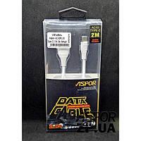 USB кабель Aspor AC-03 Plus Type-C 2.1A/2м- белый (910121)