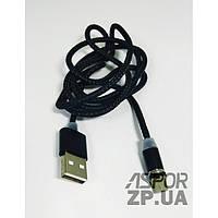 (DL) USB кабель Aspor 360 Lightning magnetic- черный (910164)