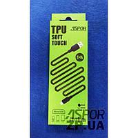 (DL) USB кабель Aspor A41 TPU Soft Touch Micro (5А/1м)- черный (910188)
