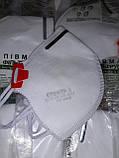 Респиратор Спектр 3 FFP3D без клапана максимальная степень защиты, фото 2