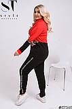 Прогулянковий костюм жіночий Турецька двунітка Розмір 48-50 52-54 56-58 В наявності 4 кольори, фото 2