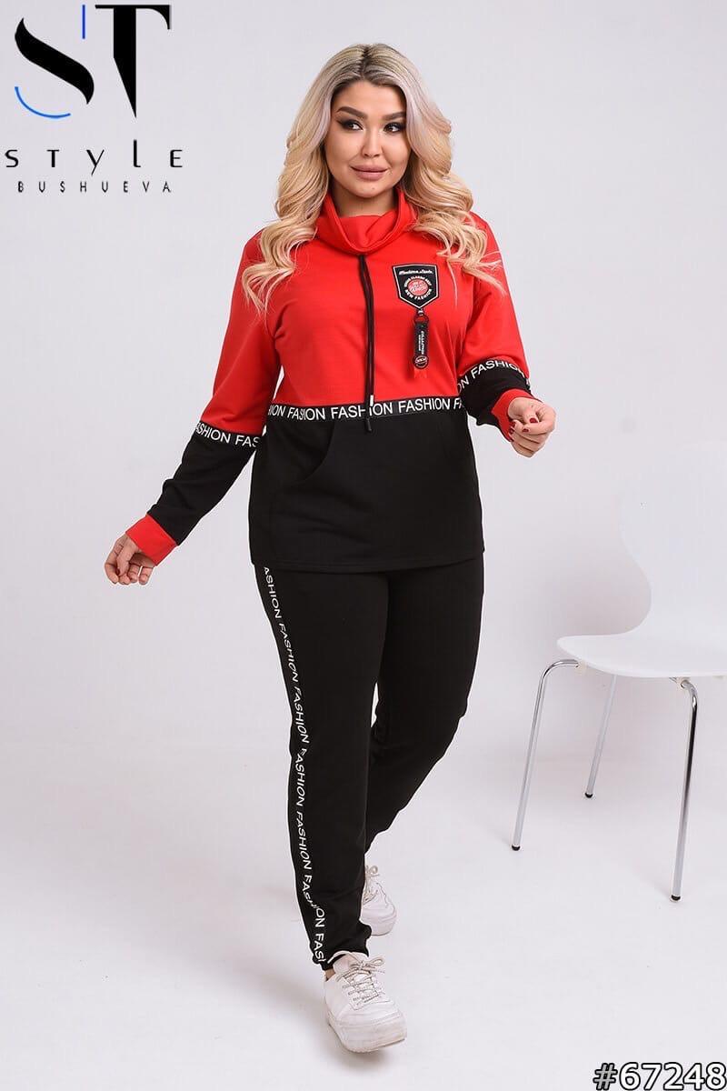 Прогулянковий костюм жіночий Турецька двунітка Розмір 48-50 52-54 56-58 В наявності 4 кольори