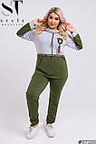 Прогулянковий костюм жіночий Турецька двунітка Розмір 48-50 52-54 56-58 В наявності 4 кольори, фото 8