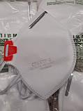 Респиратор Спектр 3 FFP3D без клапана максимальная степень защиты, фото 3